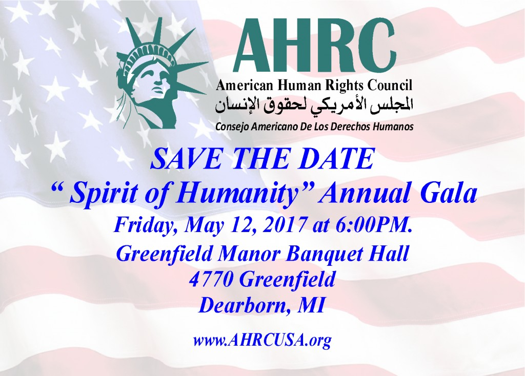 """Save the date: 2017 AHRC """"Spirit of Humanity"""" Annual Awards Gala:"""