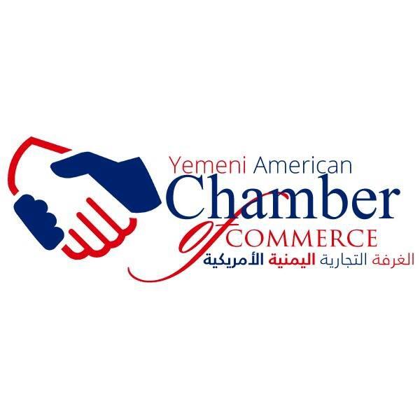 YACC Meet & Greet Reception in Dearborn: