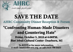 Message to Guests & Supporters of the AHRC Community Dinner Reception and Forum tomorrow, Friday October 5, 2018; please arrive no later than 6:00 p.m./ Special Call and Invite to the Media to Join