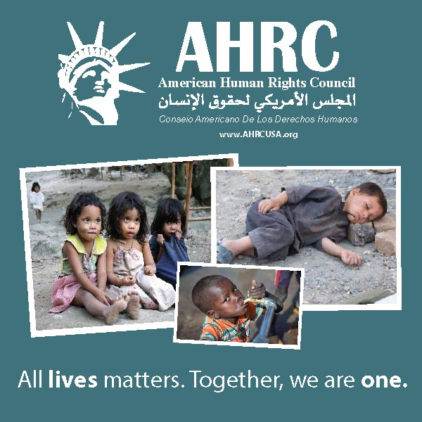 Donate to AHRC Today and help advance Human Rights