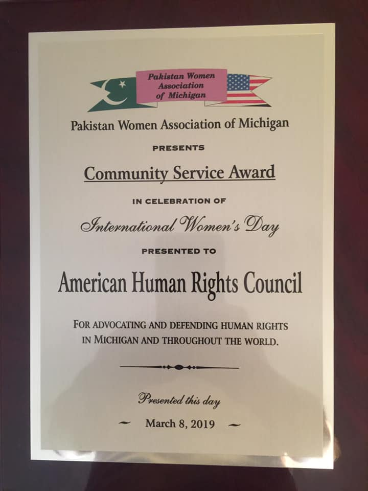 Pakistan Women's Association of Michigan of Michigan (PWAM) honors AHRC