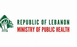 AHRC calls on Lebanon to end discrimination against its Palestinian refugees
