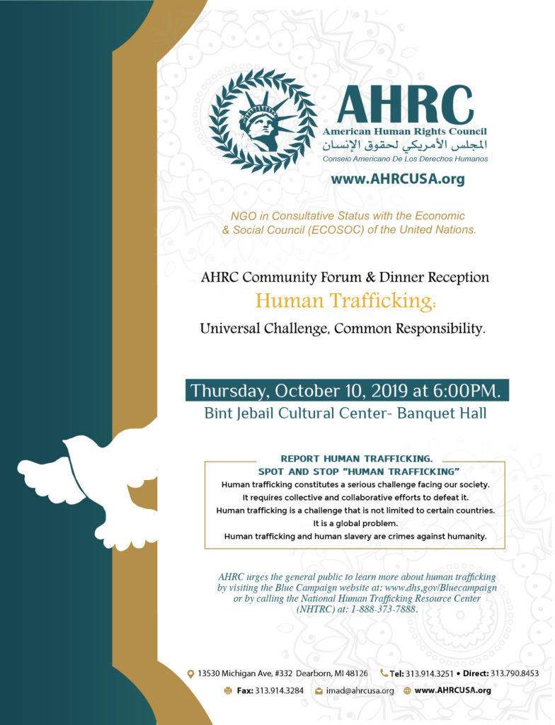 AHRC Message to Guests of Human Trafficking Forum on Thursday, October 10, 2019: Please Arrive No Later Than 6:00 p.m.