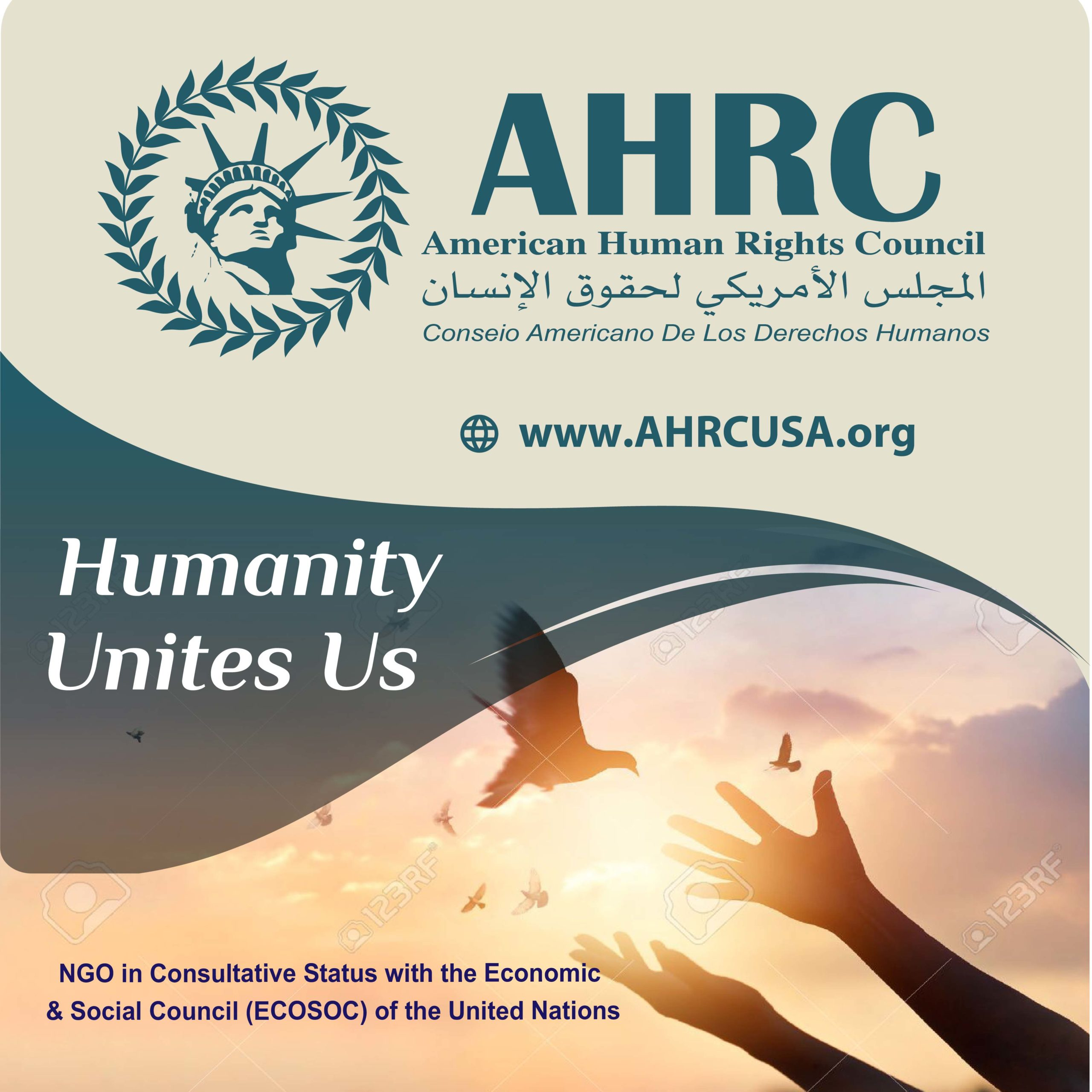 AHRC Wishes All Muslims A Happy Eid El-Fiter (Sunday, May