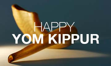 AHRC Extends Best Wishes for a Happy Yom Kippur Holiday