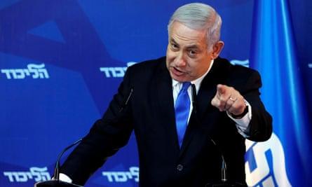 AHRC:  Israeli PM Netanyahu Is Not Welcome in Michigan