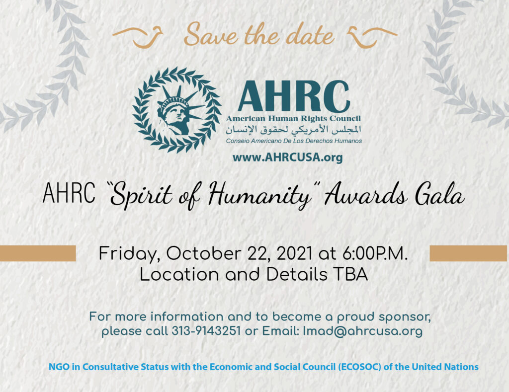 """Save the date: AHRC """"Spirit of Humanity"""" Gala 2021"""