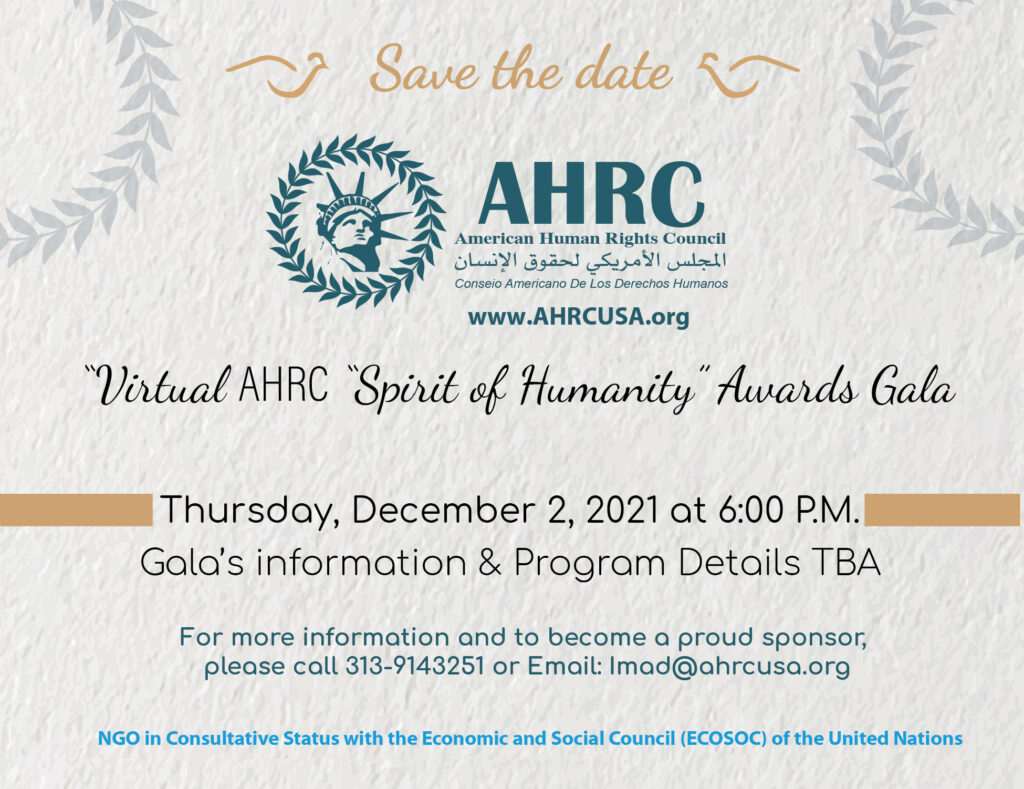 AHRC Spirit of Humanity Annual Awards Gala new date: Thursday, December 2, 2021